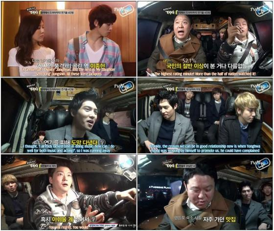 [Subbed by 4CNBLUE] 130211 CNBLUE Taxi - Part 2 - 720p
