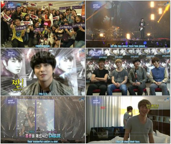 [Subbed by 4CNBLUE] 130518 KBS Ent. CNBLUE in HK (1080p)